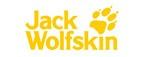 Logo jackwolfskin