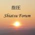Shiatsu Forum