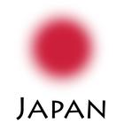 Japan – Land der aufgehenden Sonne