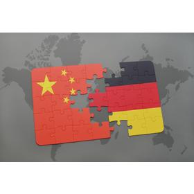 China German Business Network