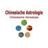 Chinesische Astrologie - Alles rund um das chinesische Horoskop!