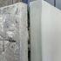 Betonsanierung - Betoninstandsetzung - Bauwerkserhaltung