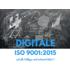 Digitalisierte ISO 9001:2015
