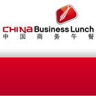 China Business Lunch - Erweitern Sie ihr deutsch-chinesisches Netzwerk!