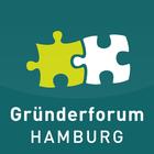 Gründerforum Hamburg - Hamburg wird seine Gründe(r) haben