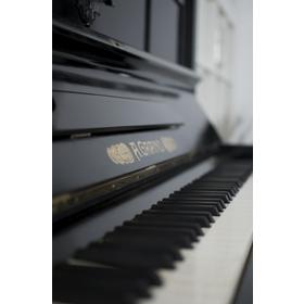 Weihnachtslieder Jazz Noten.Groovige Klavier Noten Deutscher Weihnachtslieder Als Pop Latin