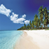 Dominikanische Republik mit anderen Augen - República Dominicana - con la vista diferente