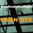 WebAnalyticsNight