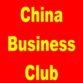 Chinese Business Club