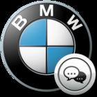BMW Freude am Fahren