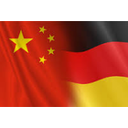 Chinese / German Business Exchange Forum