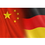 Chinese german business exchange group